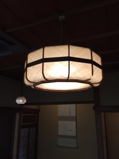 luminaire suspension japon
